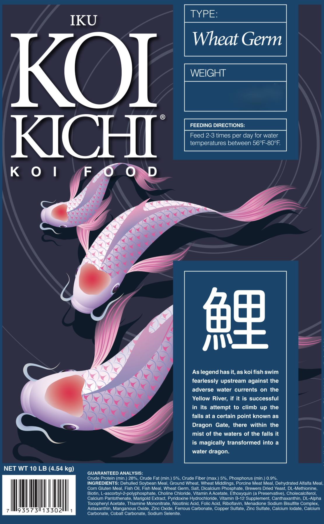 Iku Koi Kichi Wheat Germ Koi Fish Food - 40 lbs.