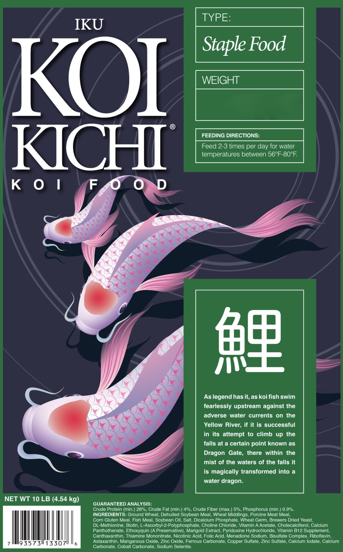 Iku Koi Kichi Staple Koi Fish Food - 10 lbs.